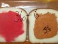 36-6 Foam PB&J sandwich